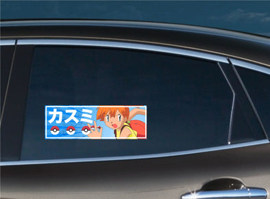 Misty Trainer Slap Decal