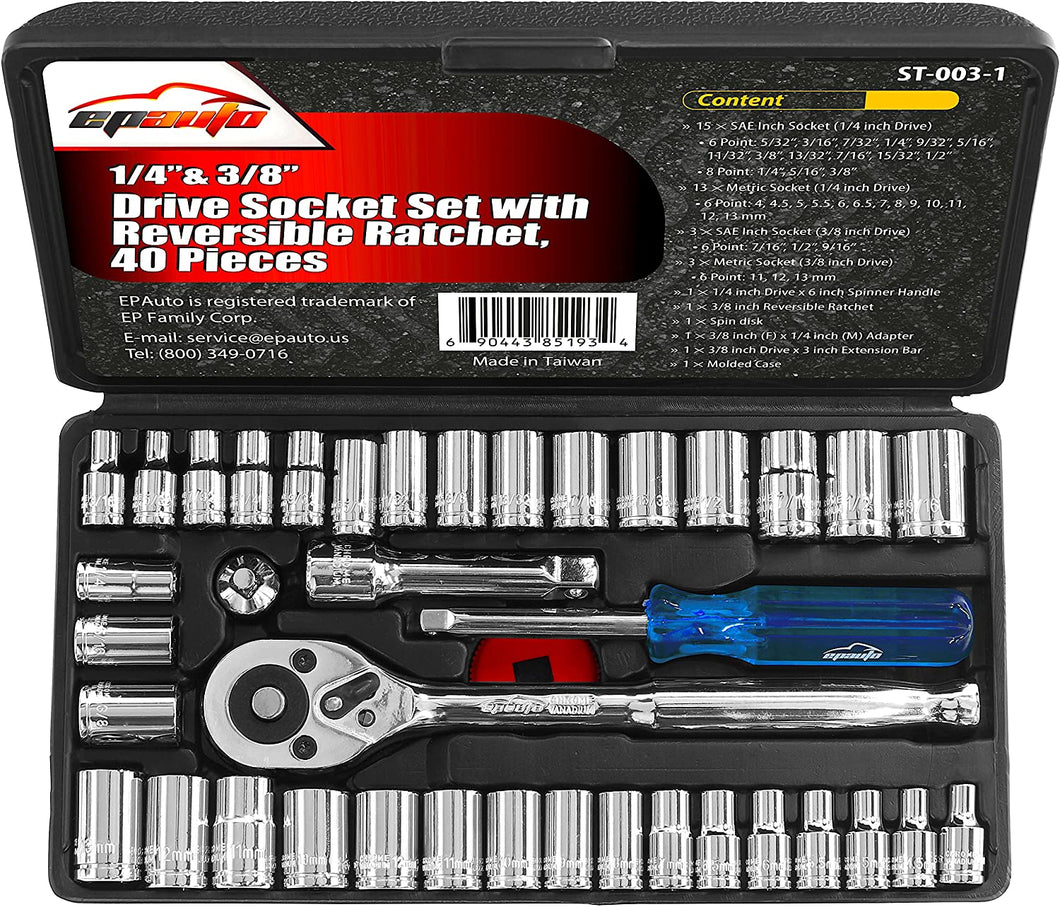 40 Pieces - EPAuto 1/4-Inch & 3/8-Inch Drive Socket Set with 72 Tooth