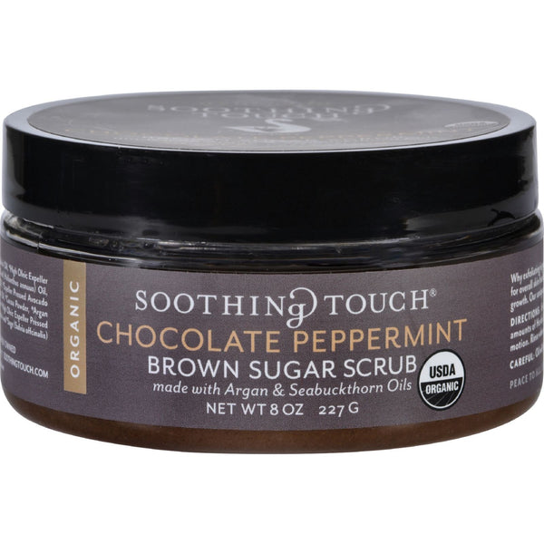 Soothing Touch Scrub - Organic - Sugar - Chocolate Peppermint Brown Sugar - 8 oz - {shop_name}