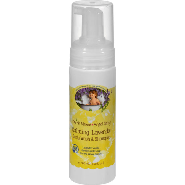 Earth Mama Angel Baby Shampoo and Body Wash - Organic Lavender - 5.3 oz - {shop_name}