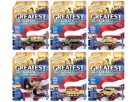 The Greatest Generation Military Release 2-A Six Piece Set