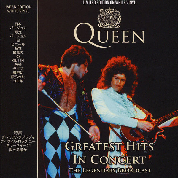 QUEEN ‎- GREATEST HITS IN CONCERT LP