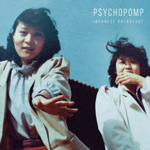 JAPANESE BREAKFAST - PSYCHOPOMP LP