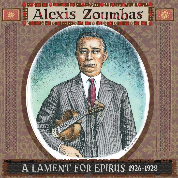 ZOUMBAS, ALEXIS - A LAMENT FOR EPIRUS LP