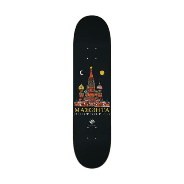 Magenta Moscou Visual Training Collab Board 7.8