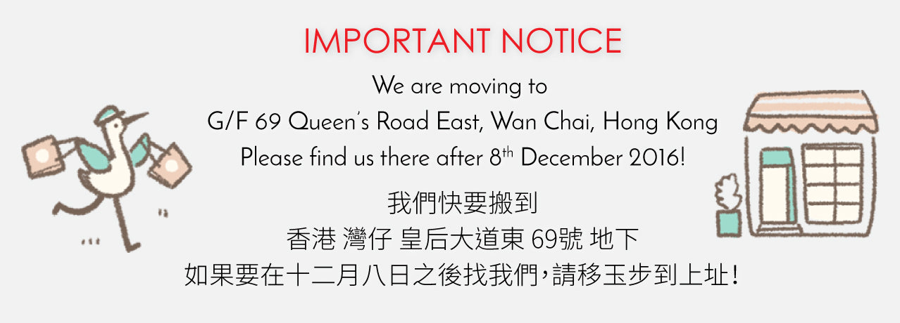 We are moving to G/F 69 Queen's Road East, Wan Chai, Hong Kong. Please find us there after 8th Dec 2016!