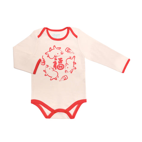 Year of Pig Lucky Organic Bodysuit