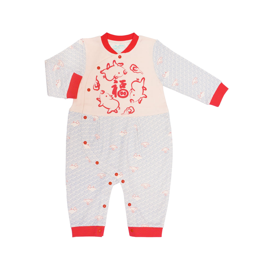 Year of Pig Organic Romper