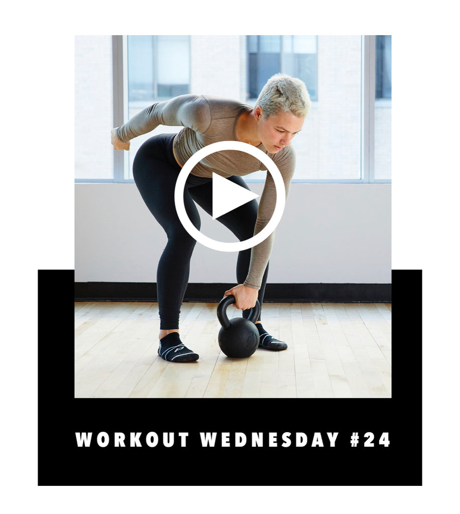 Workout Wednesday #24