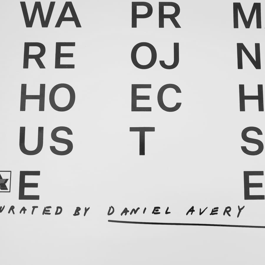 "Daniel Avery ""Warehouse Project 2018"" Screen Print / Screen Print"