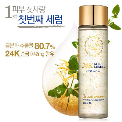 24K Gold Luxury First Serum (165mL)