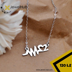 Heartbeat Silver Necklace