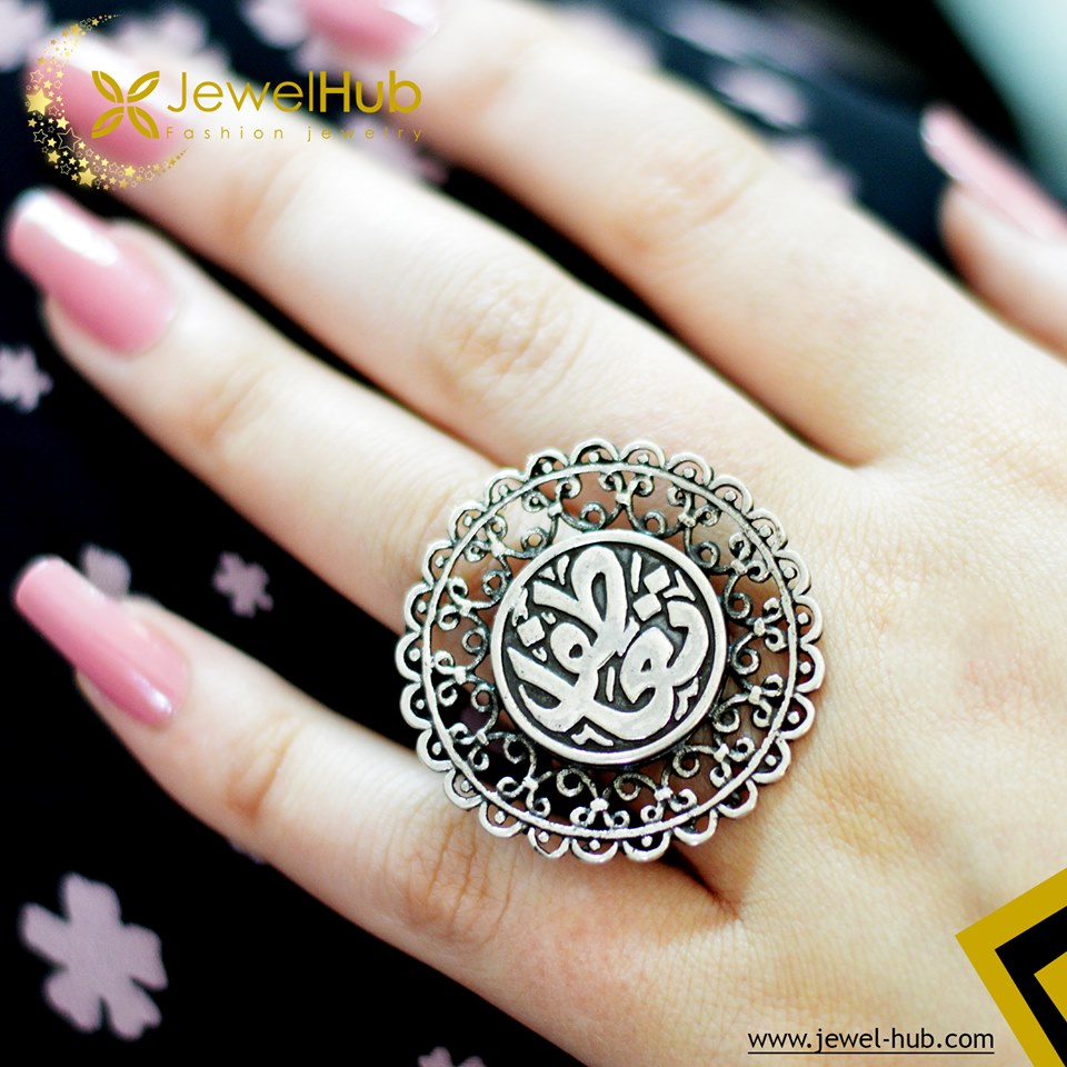 Pretty Arabian Silver 925 Ring