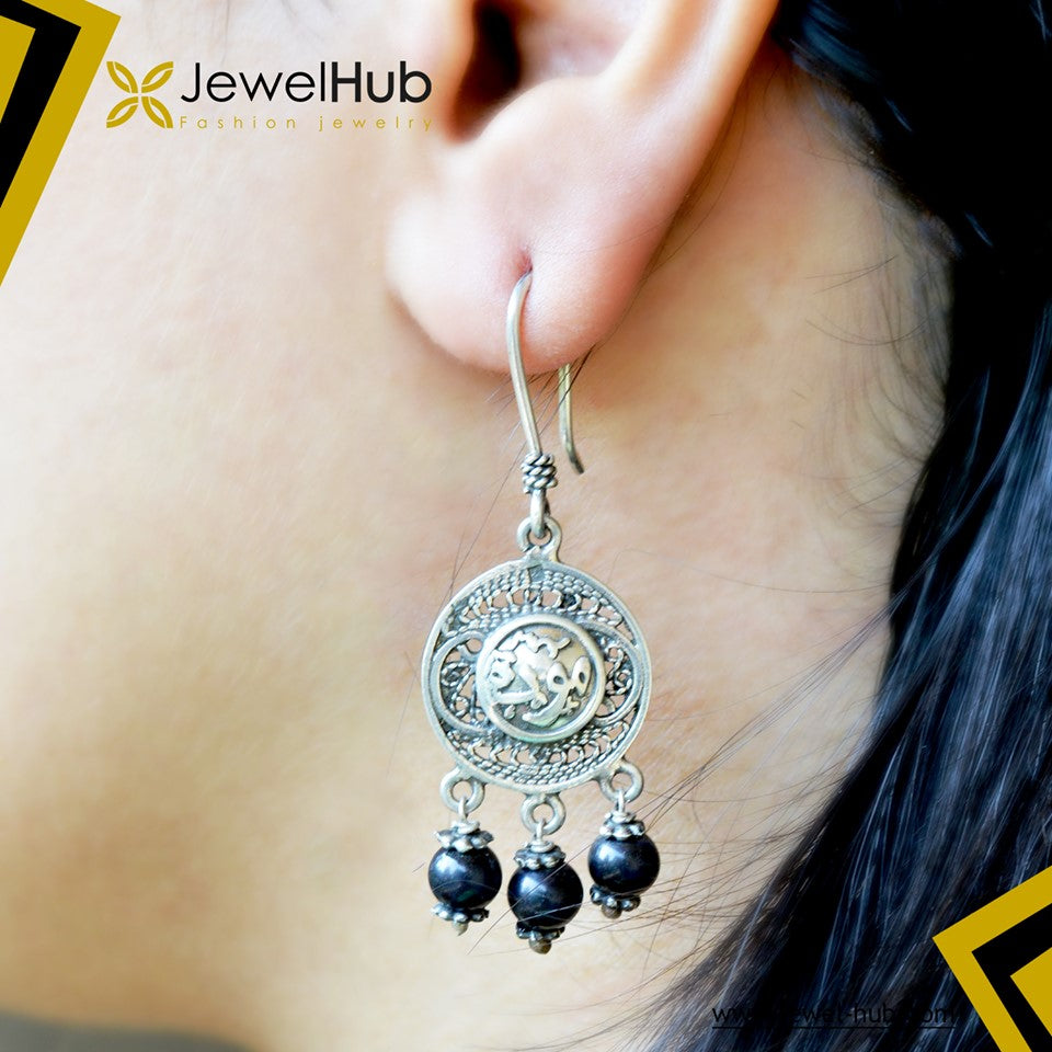 Arabic Silver Earrings موده
