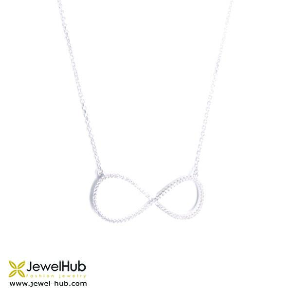 Big Infinity Necklace