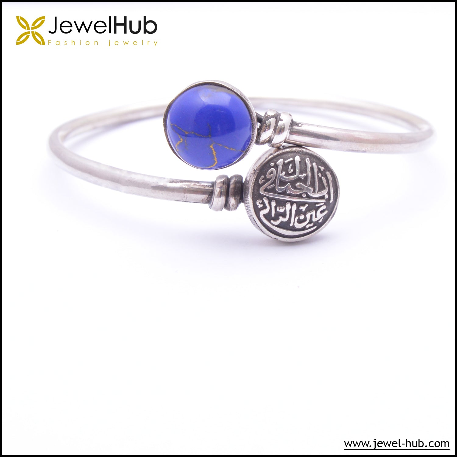 Arabian Silver Bangle