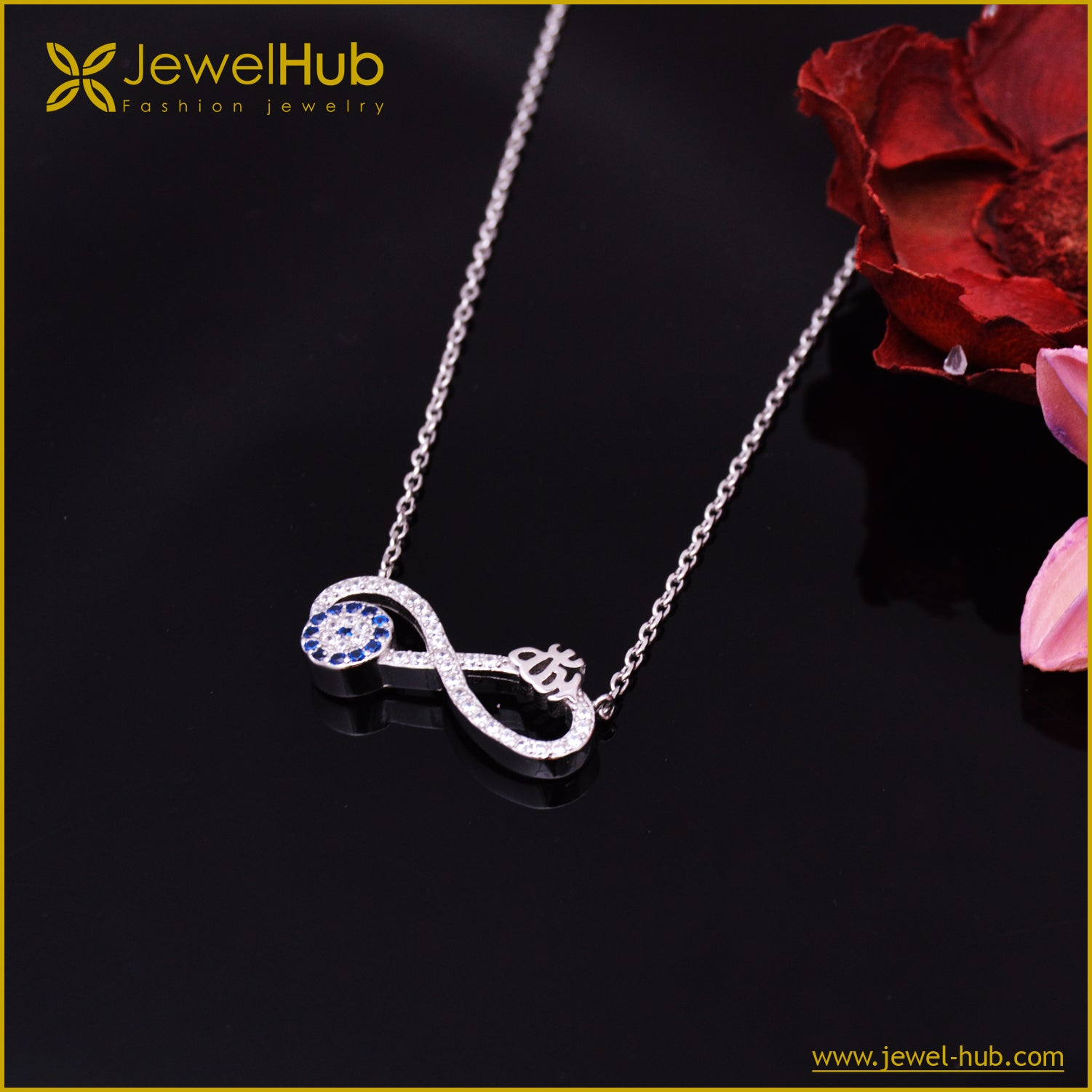 الله & Infinity Silver Necklace
