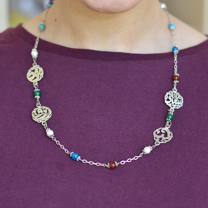 Colorful Arabian Necklace