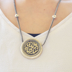 ماشاءالله Arabian Silver Necklace