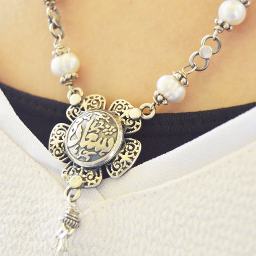 سعادة Arabian Silver Necklace