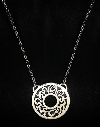 A coin with delicate calligraphy in sterling silver 925 necklace as perfect gift.
