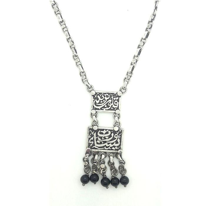 Arabic Calligraphy Silver 925 Necklace with Black Onyx Stones