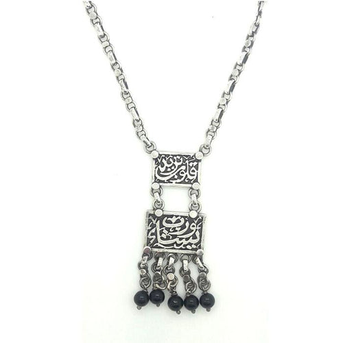 The Arabic calligraphy in oxidized sterling silver 925 necklace matches with the Black Onxy Stones.