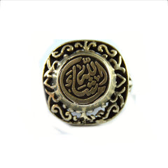 Arabian Silver Ring