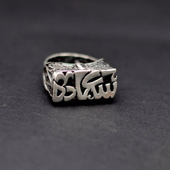 Arabian Silver 925 Ring