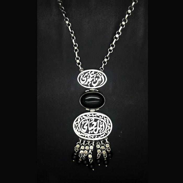 The two coins with Arabic calligraphy in oxidized sterling silver 925 necklace matches with the Black Onxy stones.