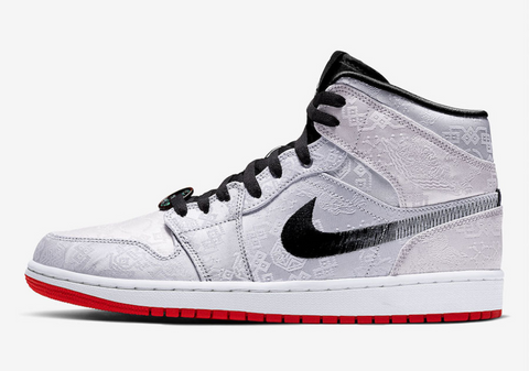 "CLOT x Air Jordan 1 Mid ""Fearless"""