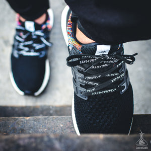 Japanese Flat Laces for Ultra Boost and NMD