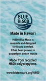 Hi 600 Blue Mask (LOCAL Pick up only)