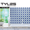Tyles Knife Floral in King Blue - Tyles  - 1