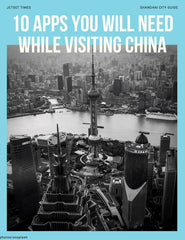 Exclusive Shanghai Tech Apps City Guide eBook for Offline PDF Download Use by Jetset Times SHOP