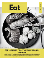 Exclusive Shanghai EAT City Guide eBook for Offline PDF Download Use by Jetset Times SHOP