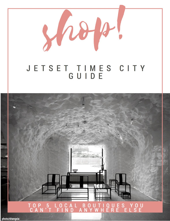 Exclusive Shanghai SHOP City Guide eBook for Offline PDF Download Use by Jetset Times SHOP