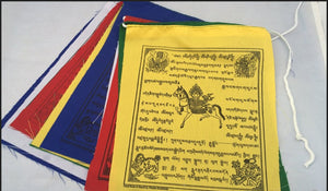 "Small Tibetan Prayer Flags 2.5"" x 3"""