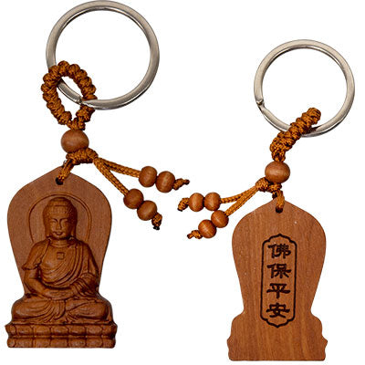 Meditating Buddha Wood Keychain