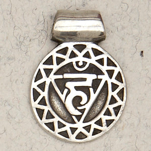 Throat Chakra Pewter Necklace