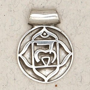 Root Chakra Pewter Necklace