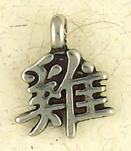 Rooster ~ Pewter Necklace ~ Chinese Astrology Collection