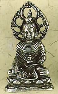 Medicine Buddha ~ Pewter Necklace ~ Siddhartha - The Buddhist Collection