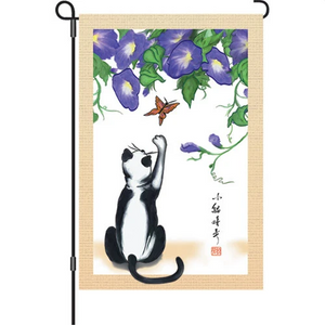 "Playful Cat Meditation 12"" Garden Flag"