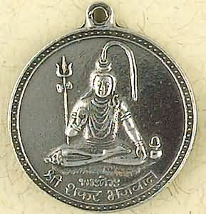 Shiva, The Destroyer ~ Pewter Necklace ~ Veda, The Vedic Collection