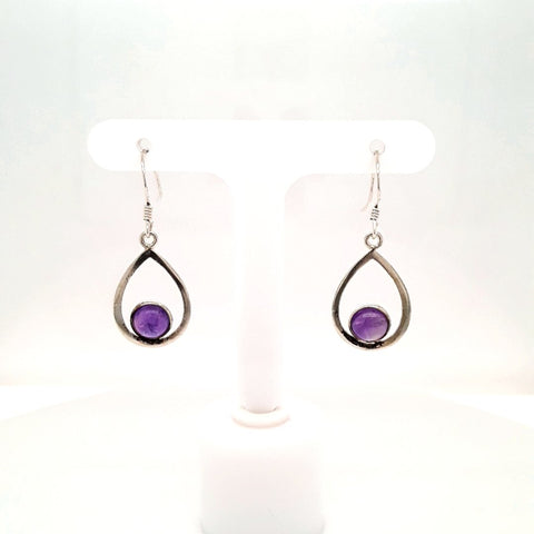 Amethyst Sterling Dangle, French Hook Earrings  - 1 1/2 inch
