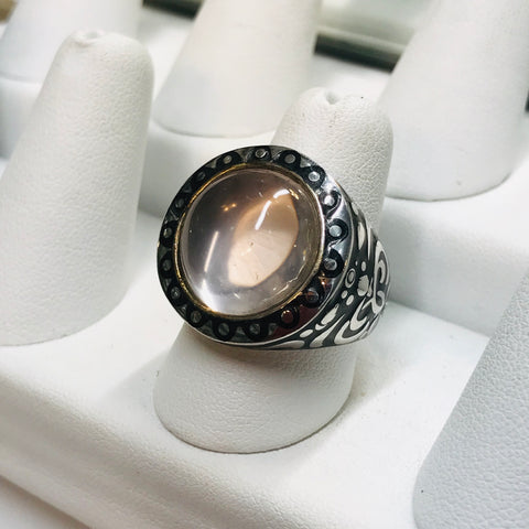Rose Quartz Sterling Silver Ring - Size 8.5