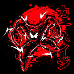 Carnage Power