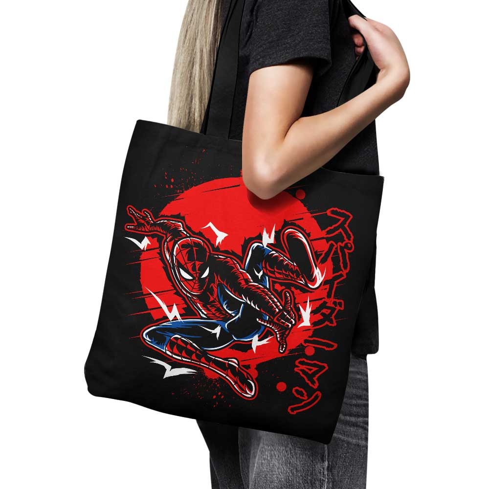 Amazing Power - Tote Bag