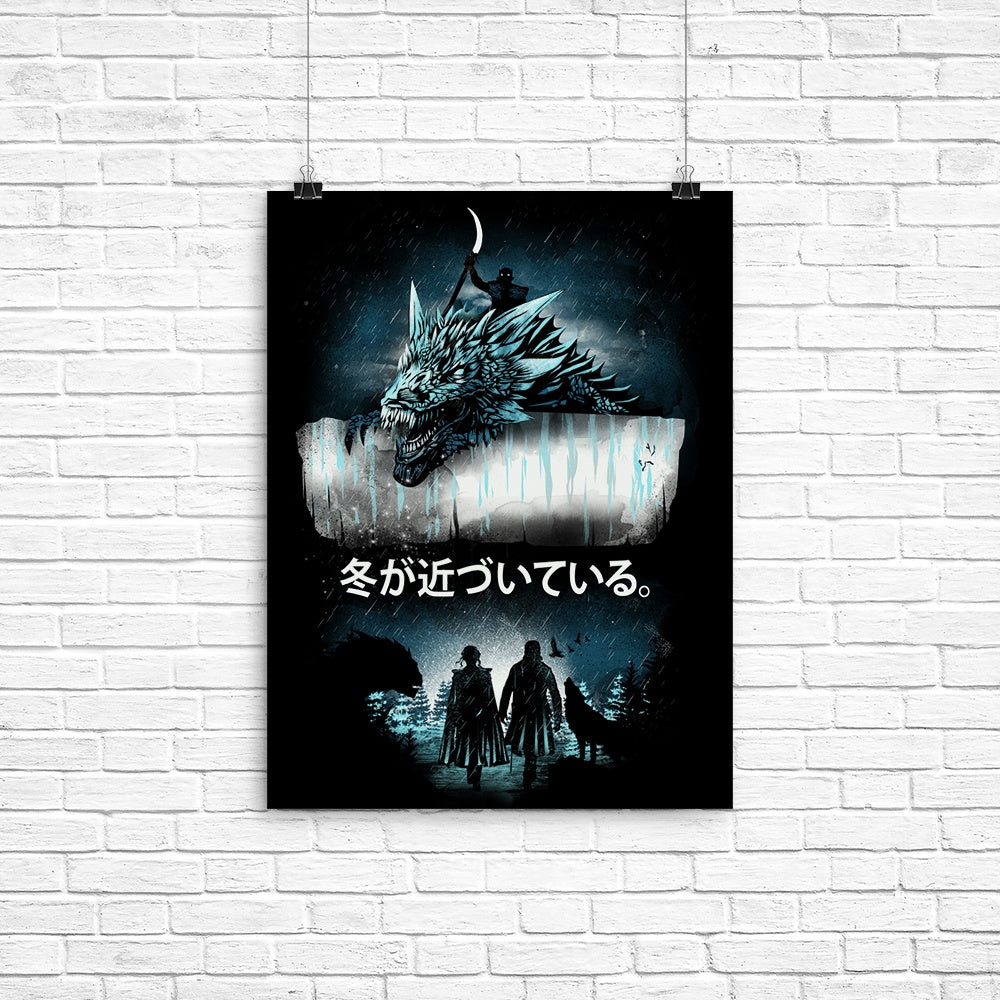 Attack on the Wall - Poster
